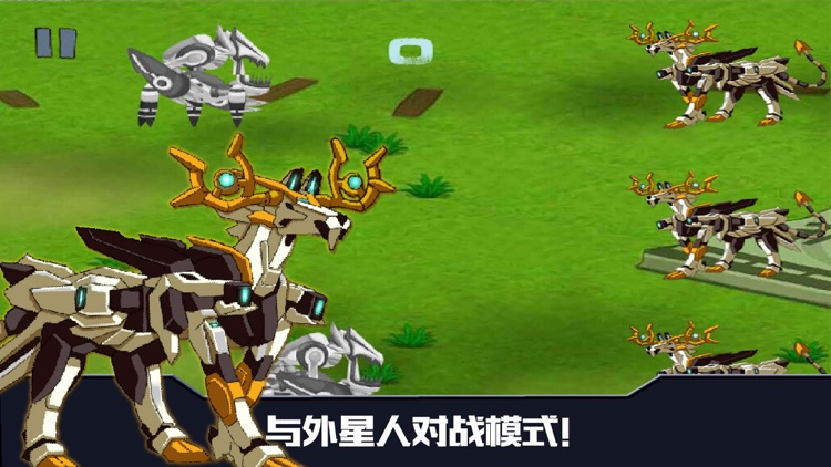 R-Dojo the Windwalker: Triple-form  Hunting Games screenshot-3