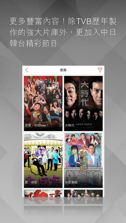 myTV screenshot-1