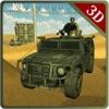 军用卡车边境巡逻 - 驱动军车逮捕罪犯