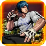 Hack Street Fighting 2