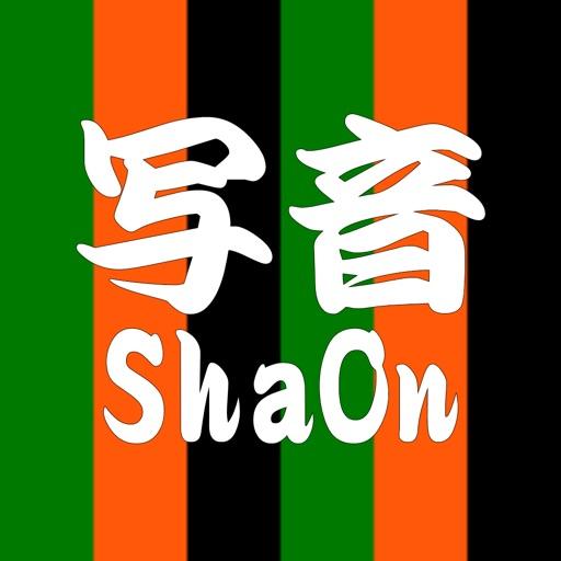 ShaOn