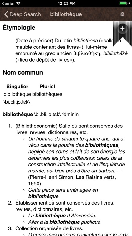Grand Tour French Dictionary screenshot-4