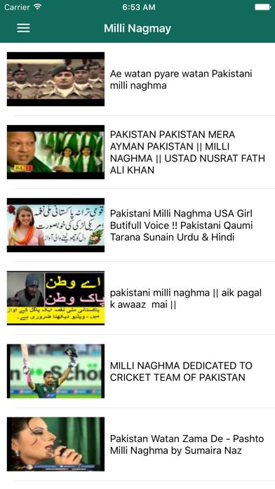 Pakistani Milli Naghmay screenshot one