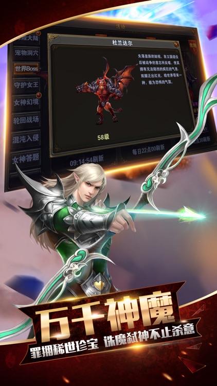 轩辕神域 - 文明冲突史诗之战 screenshot-4