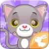 猫 表情符号 笑脸 滑稽 藝術 游戏 键盘 发短信 即时通讯