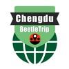 Chengdu travel guide and offline city map, Beetletrip