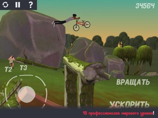 Скачать Pumped BMX 3