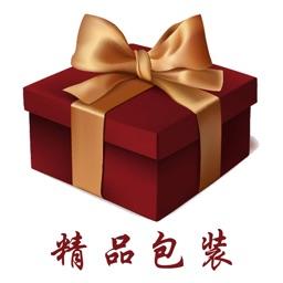 中国精品包装网