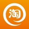 淘宝大学-专业权威的电商培训平台