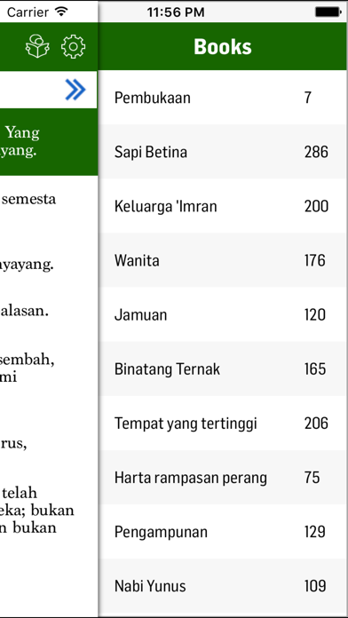 Indonesian Quran screenshot four