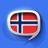 ノルウェー語辞書 - 翻訳機能・学習機能・...