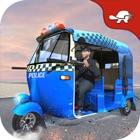 Polizei Tuk Tuk: Auto-Rikscha-Fahrsimulator icon