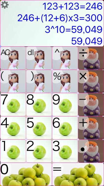 My Calculator - Decorator