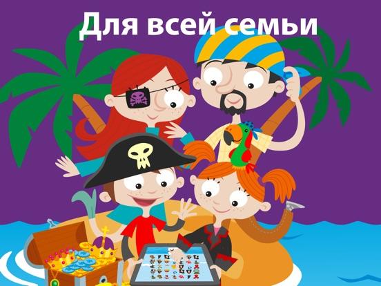 Игра Планета пират