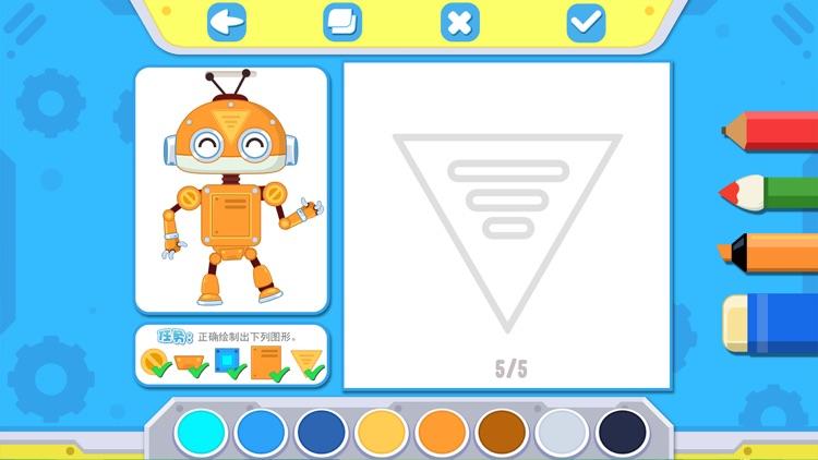麦田写字王-3-12岁儿童智能写字&绘画训练系统软件 screenshot-3