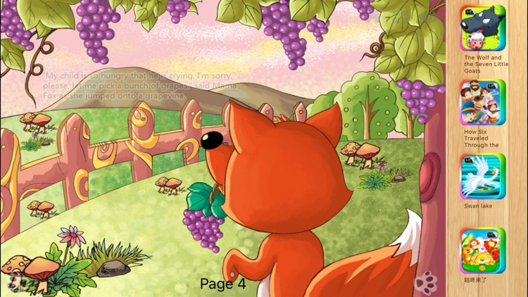 The Fox and the Grapes iBigToy