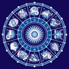 Astrology Love Horoscope Wheel - Pair Your Zodiac,Star Sign