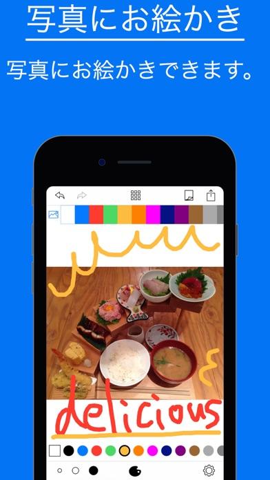 シンプルなお絵かきアプリ -FreeHand-のスクリーンショット1