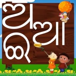 Learn Alphabets-Oriya