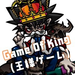 GameOfKing