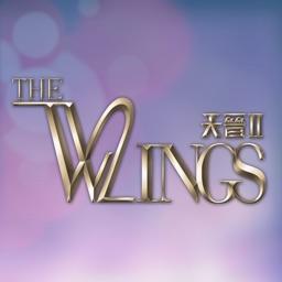 The Wings II