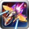 飛行機戦争 - ファイターバトル
