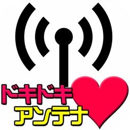 オトナノアンテナ~まとめ記事や話題のニュースを最速で配信!for 2ch