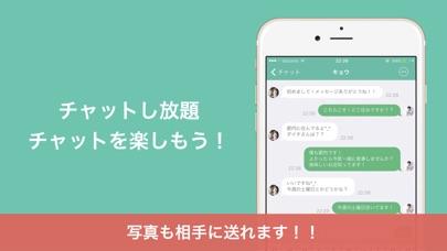 ひまトーク - 暇つぶしチャットアプリのスクリーンショット3