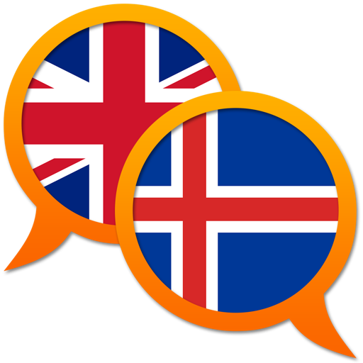 English Icelandic dictionary