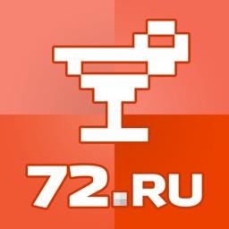 Афиша 72.ru - афиша Тюмени