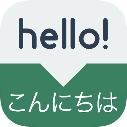 Speak Japanese - Learn Japanese Phrases & Words for Travel & Live in Japan - Japanese Phrasebook