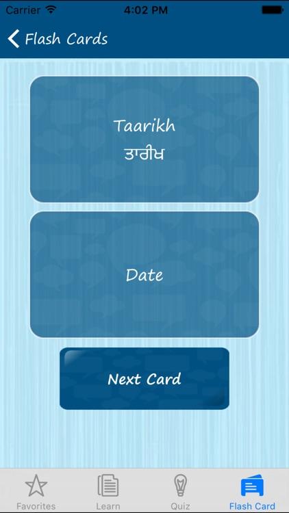 Learn Punjabi Quickly Pro