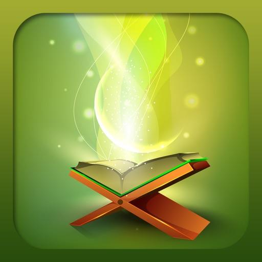 Қуръон - Коран на Таджикском языке