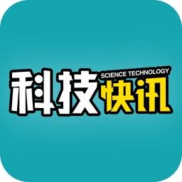 科技快讯-手机数码科技互联网最热门的头条新闻资讯