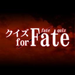 Quiz for Fate 〜stay night & Zero〜