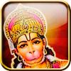 Hanuman Chalisa: Jai Shri Hanuman