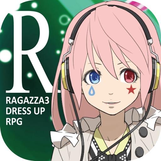 着せ替えRagazzA13DX