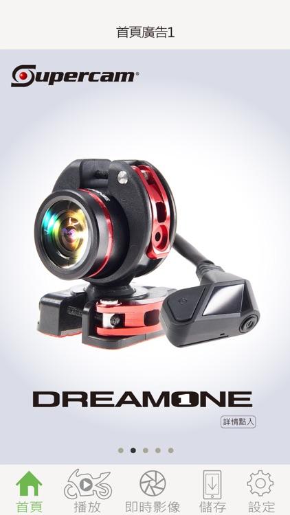 Supercam DreamOneX