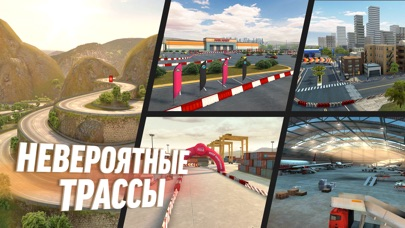 Drift Max Pro - Drifting Game Скриншоты6
