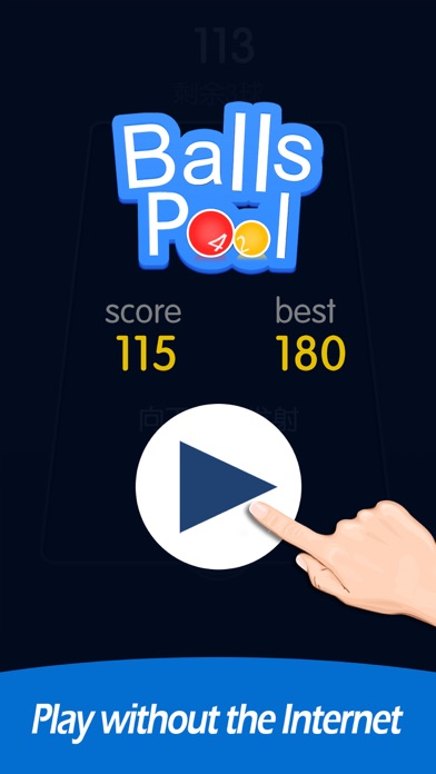 点击获取Balls Pool - Merge& Crush ball