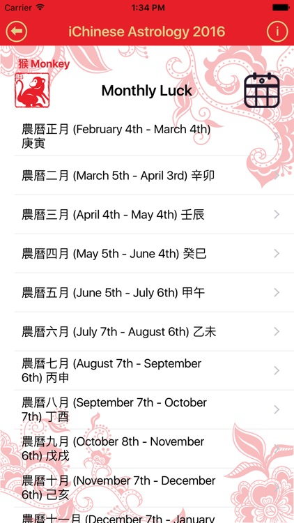 Joey Yap's iChinese Astrology 2016 screenshot-4