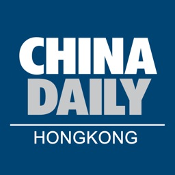 China Daily Hong Kong - News