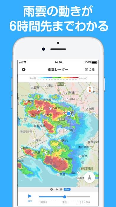 Yahoo! MAP ScreenShot3