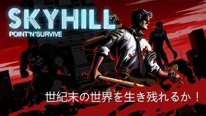SKYHILL screenshot1