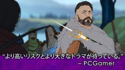 Banner Saga 2 screenshot1