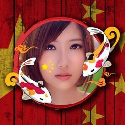 China DP
