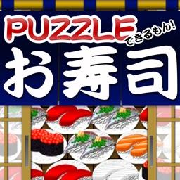 Sushi de Puzzle