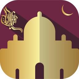Light of Ramadan 2016