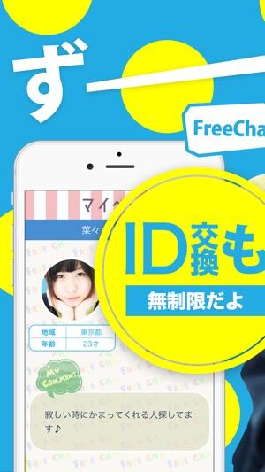 Völlig kostenlos dating apps