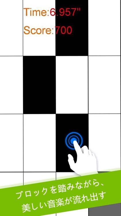 ピアノタイル - 2016面白い人気リズムゲーム